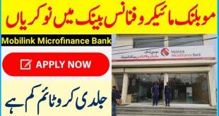 Mobilink Microfinance Bank Jobs